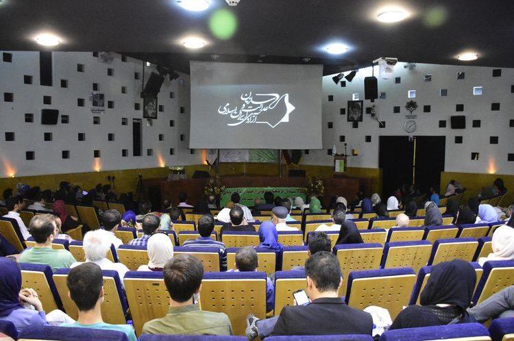 مروری اجمالی بر تاریخ سیاسی سازمان عدالت و آزادی ایران اسلامی