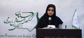 """الهام فخاری در همایش """"به سوی پیروزی"""": با همافزایی بیشتر، به پیروزی در انتخابات تمرکز کنیم"""