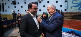 از مهدی مقدری به عنوان یکی از سرآمدان اصفهان در سال ۹۸ تجلیل شد